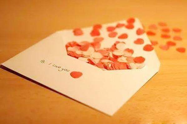 写给未来自己的信