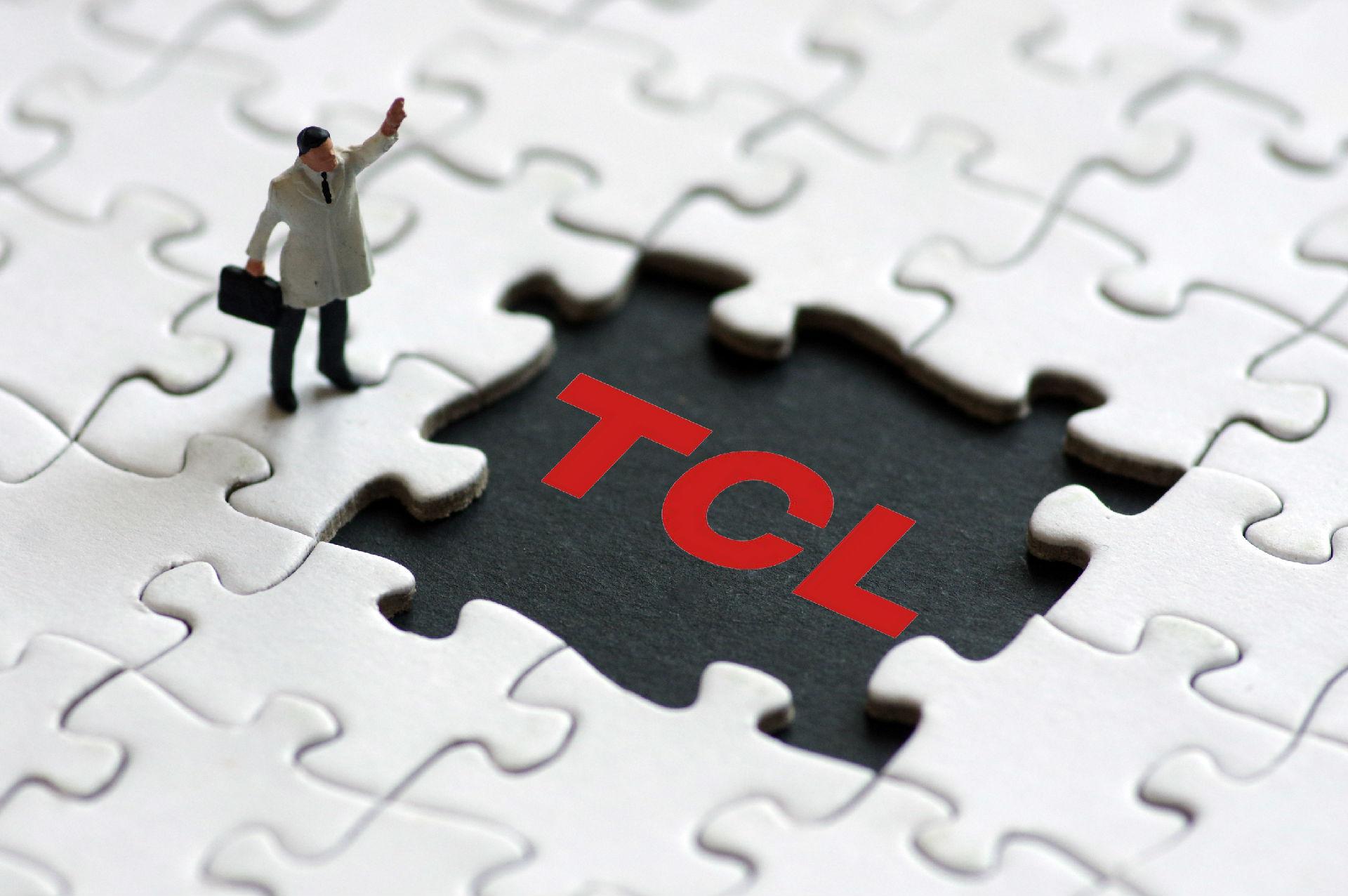 TCL主营业务增收不增利,布局金融投资业务能否扳回一城?