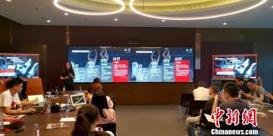 中国着名体育用品集团多品牌创新发力 中报业绩创纪录