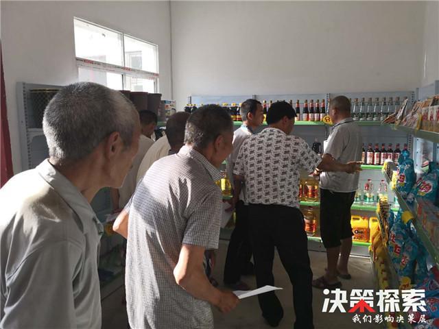 西峡县石界河镇:爱心超市全覆盖 社会导向得扭转