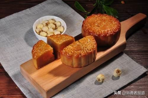 月饼抽检报告:卢师傅、稻香村被抽检批次最多,结果是?