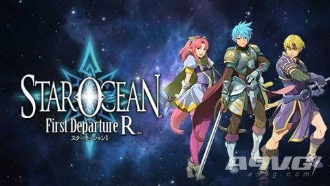 《星之海洋初次启程R》公开数张游戏画面TGS将公开新情报_预定