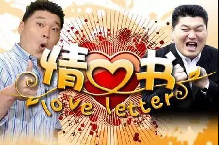 还记得这档韩国综艺节目吗?虽然只播了三年,但开创了一条先河