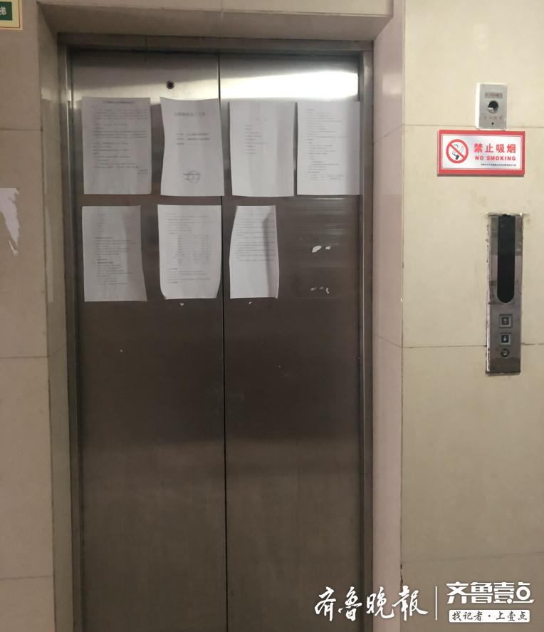 济南一小区电梯四月份就坏了,到现在咋还不开始修?