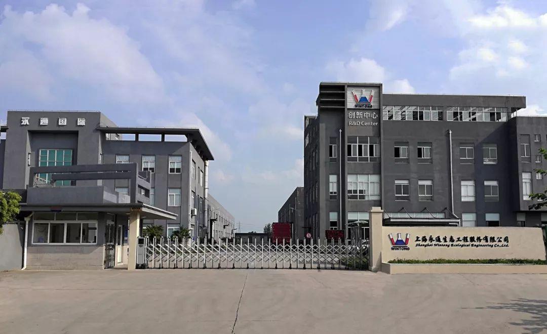 展商动态 | 全球领先的水溶肥料生产商,上海永通生态工程股份有限公司图片