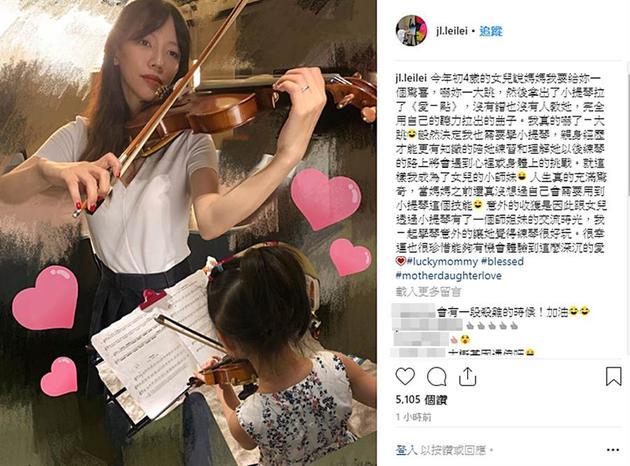 遗传爸爸音乐天赋?王力宏女儿无师自通拉小提琴