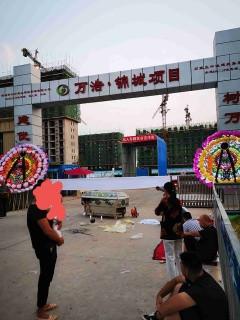 肥乡区万浩锦城在建小区一工人死