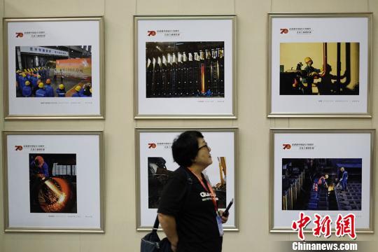 <b>600多帧影像亮相 展江苏工业70年发展历程和辉煌业绩</b>