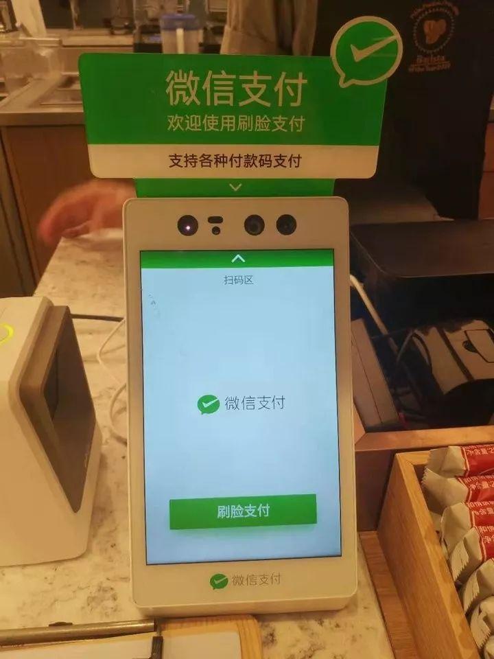 微信做硬件!线下刷脸的「青蛙 pro」不仅仅是个支付设备