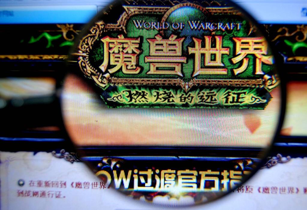 网游中的货币战争_游戏