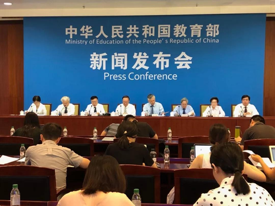 关注 | 今年九月上海投入使用的高中统编三科教材来啦!