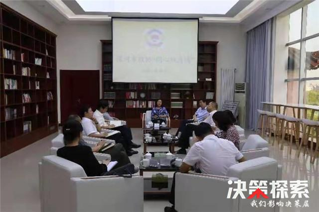 """河南漯河市政协""""同心双月谈""""聚焦城市书屋建设"""