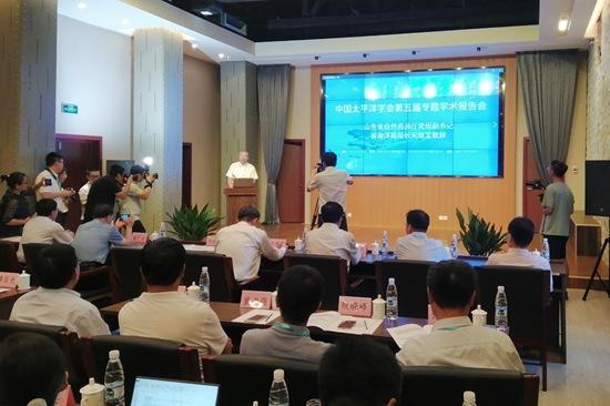 """中国太平洋学会在威海""""把脉""""海岛经济发展"""