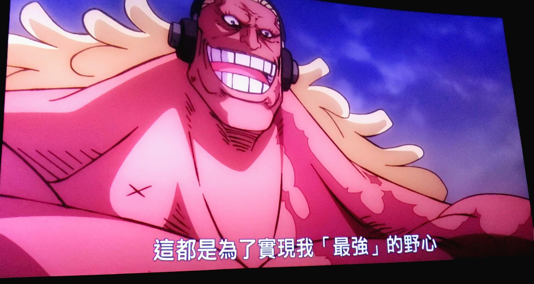 """海贼王剧场版:认为自己是最强的巴雷特,却把白胡子称为""""怪物""""_罗杰"""