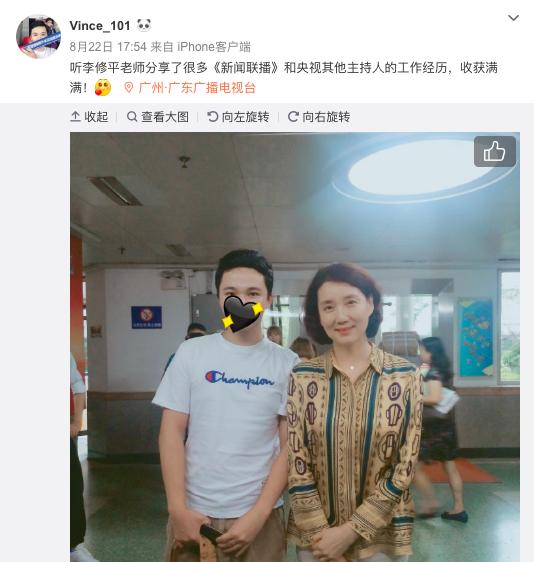55岁李修平现身讲座主持,私下和男粉丝合影笑容太甜 作者: 来源:猫眼娱乐V
