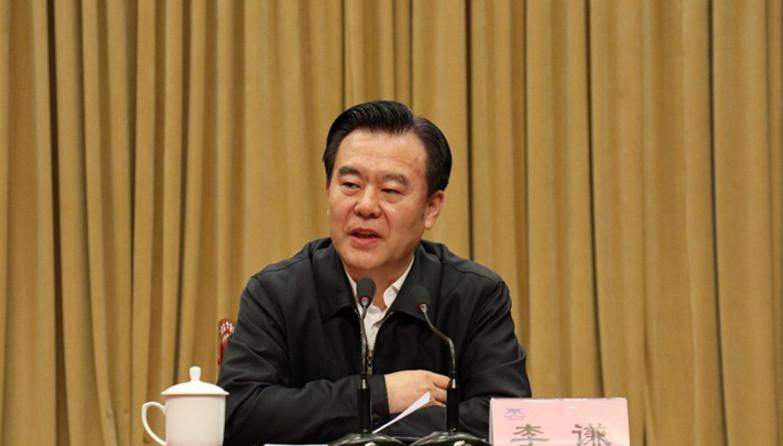 河北副省长李谦被查,4天3省部级落马