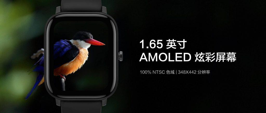 华米科技召开2019新品发布会,推出两款运动型智能手表_Amazfit