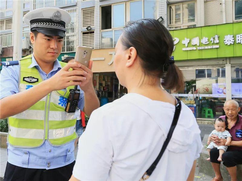 【最美基层民警】永川交巡警事故处理大队民警的一天