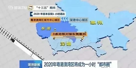 惠州各区gdp_惠州地图各区分布图