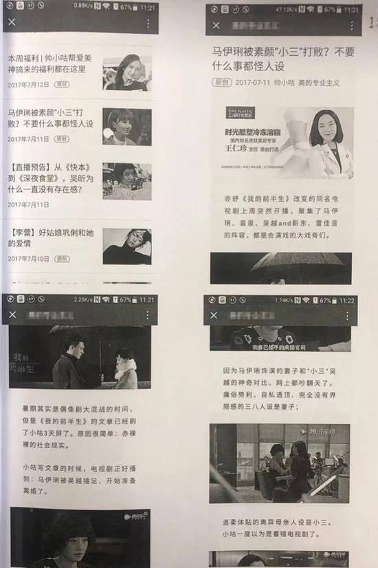 沧州旅游网_山东蓝翔侵犯某主播肖像权 判赔170000元!