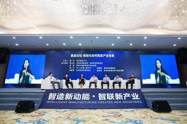 联通大数据赵越:服务运营将成大数据产业主流商业模式