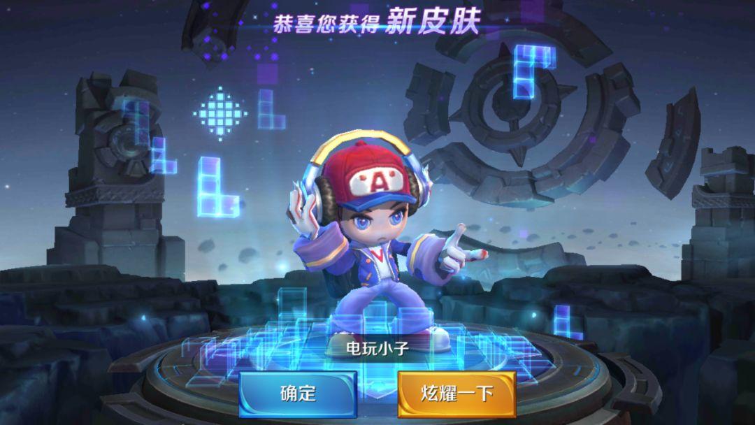 王者荣耀:如何免费获得鲁班的电玩小子,这些途径都可以去试一试