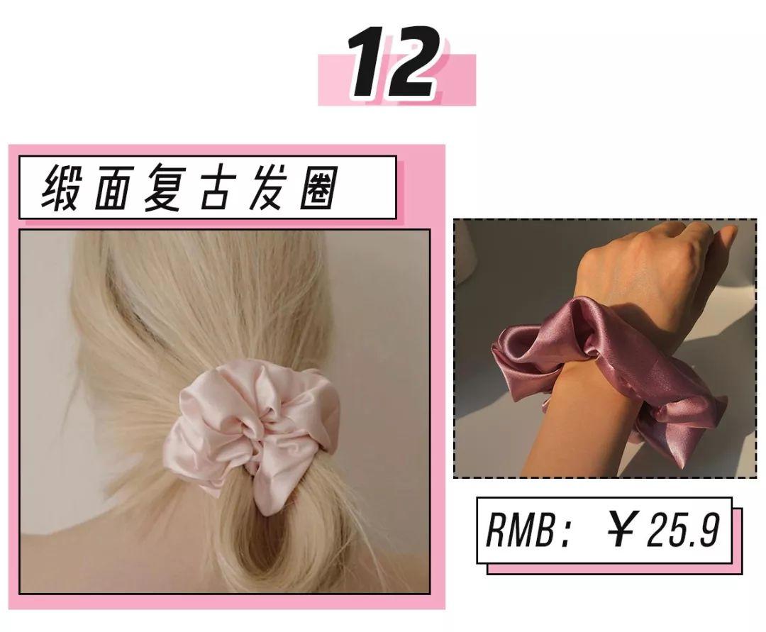 WWW_AQYXXX_COM_淘口令:【¥mnaqyk1uxui¥】 采用布艺绢纱工艺制成 花纹就像漫天