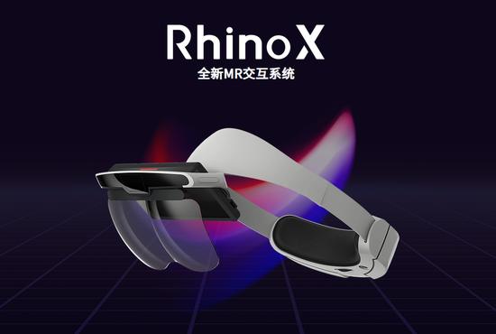 Ximmerse发布Rhino X宣传片:MR多人大空间未来可期