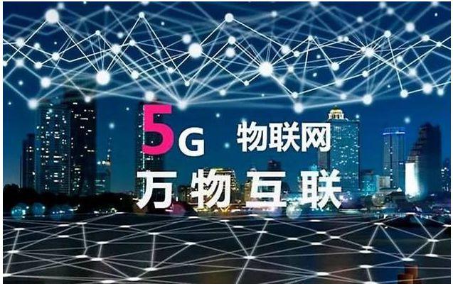 广西5G发展计划出炉 玉林今年内开通5G网络商用