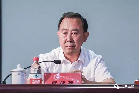 白银人郭郁烈任西北民族大学校长