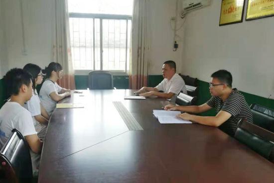 兰州大学精准扶贫调研暑期社会实践团到武平县开展脱贫攻坚社会实践活动