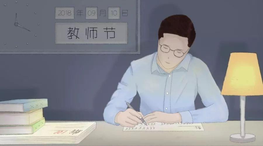 黄山这些教师拟被表彰为省级优秀,看看有没有你的老师?