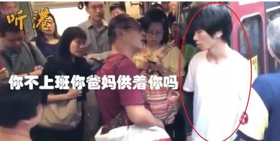<b>香港问题教材这样抹黑大陆,难怪年轻人出了教育问题</b>
