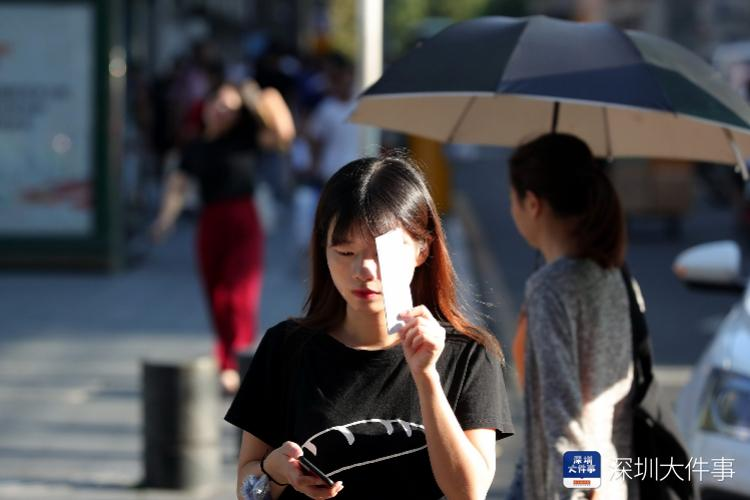 """台风""""杨柳""""正式生成,深圳本周末又有大到暴雨"""