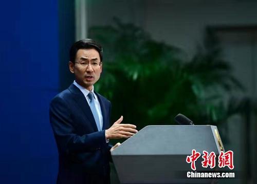中方:敦促美方停止对中越海上事态恶意炒作