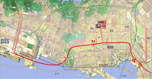 穗莞深城际延长线计划年底开工,设西乡前海2座站