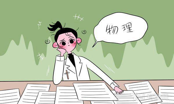 """翻译199页高考物理""""高中物理""""!笔记考试毕业证德语吃透状元图片"""