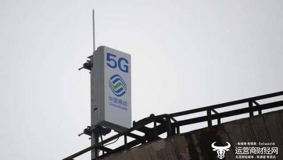 2020年中国5G基站将覆盖全部地级市  专家称美国至少落后2年