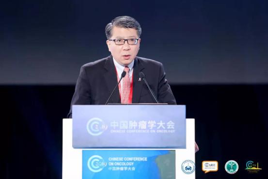 2019CCO | 邵志敏教授:攻克三阴性乳腺癌路在何方?