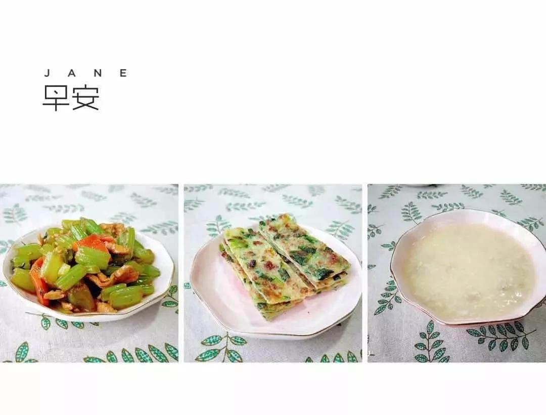 【惠人食谱】一款可以解毒的果蔬汁!再也不怕... _360个人图书馆