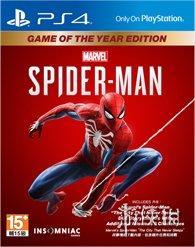 《漫威蜘蛛侠》年度版台湾分级公布!游戏封面图曝光