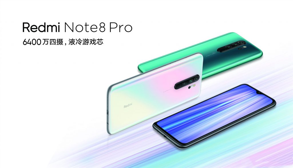 红米Note8Pro详细配置被无意曝光,红外和NFC一应俱全_Redmi