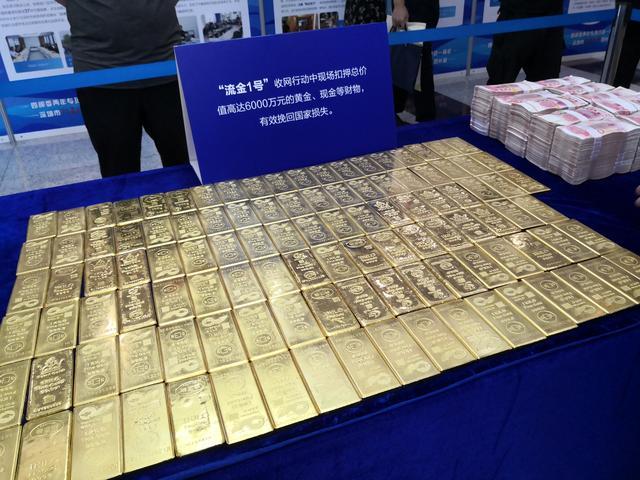 深圳破获系列打虚打骗大案,涉案金额超千亿