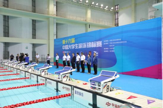 第十九届全国大学生游泳锦标赛在兰州大学开赛