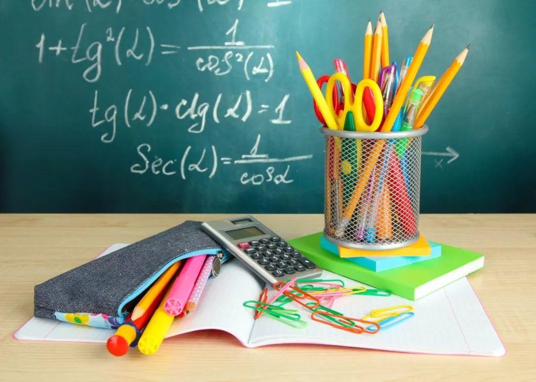 小学数学基础知识易错点汇总,减少孩子开学作业出错率!