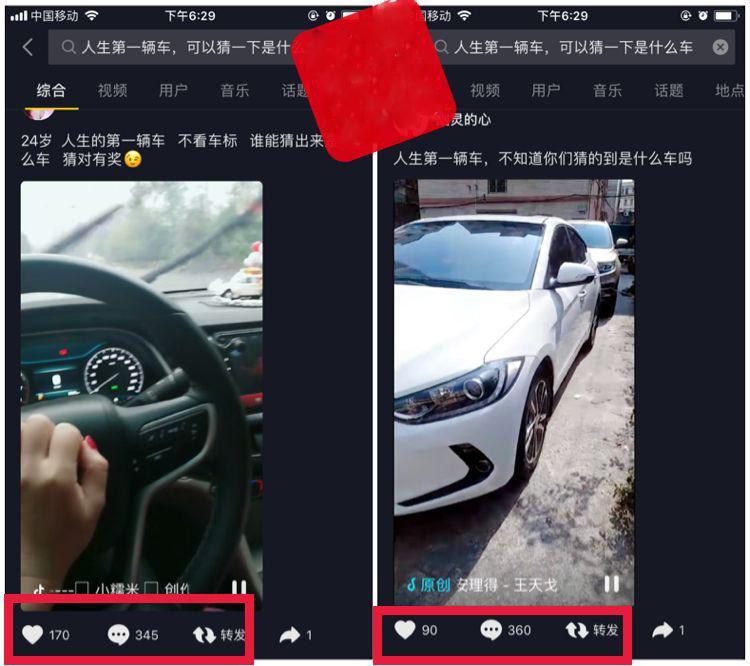 巧用热点话题骗评论,控制留言区评论技巧,助攻你的视频上抢手