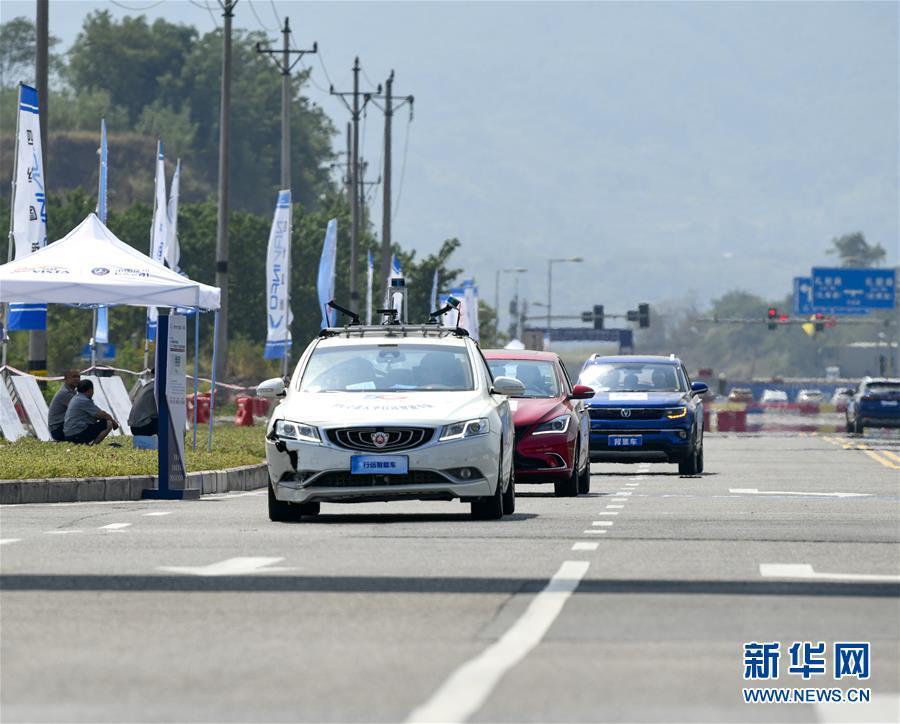 """自动驾驶世界赛道迎来""""中国时间"""""""
