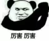 """""""佛教外交""""中国技高一筹"""
