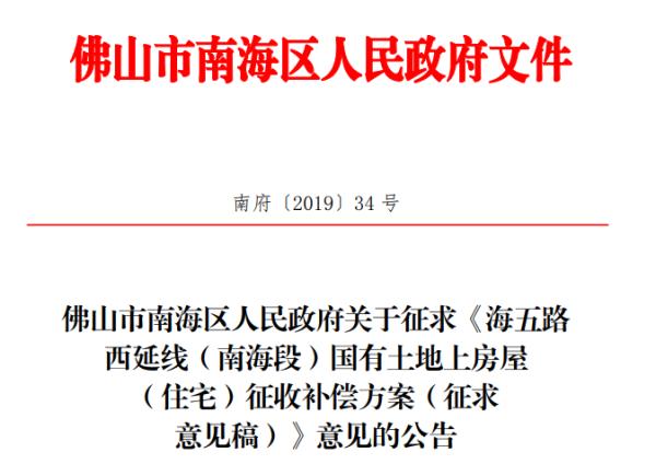 http://www.gyw007.com/nanhaijiaoyu/408015.html