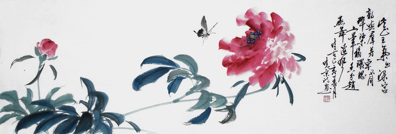 花中之王 郑晓京三尺横幅写意画《牡丹》选自:易从网图片